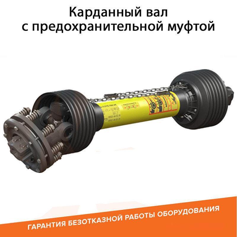 """Кардан с предохранительной муфтой для трактора """"Shkiv"""""""