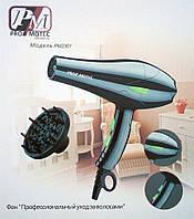 Фен для волос PRO MOTEC PM-2301
