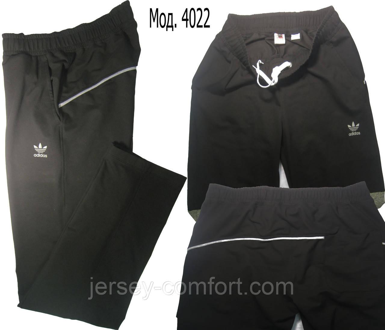 Штани чоловічі спортивні. Чоловічі спортивні штани трикотажні. Різні кольори. Мод. 4022.