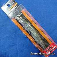 Воблер ZIPBAITS ORBIT 110SP цвет 809 # 16.5гр 110мм Suspend(26967), фото 1