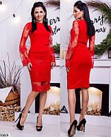 1dbdd703dea0 Нарядный вечерний костюм женский юбочный размер 42-46 универсальный ,2 цвета