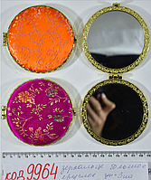 Зеркальце уп=3шт (от300грн) -весь товар подробнее на сайте  ideal-tex.com