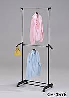 Стойка для одежды Onder metal «WCH-4576» Черный