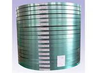 Лента упаковочная стальная 0,3х20  холоднокатаная