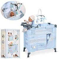 Манеж 53022 (4шт) для куклы,70-60-32см,4в1(кровать,гардер,стульч.для кормл),карусель,кор,33-60-14см