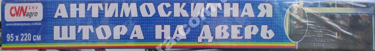 Москитная сетка на двери 4 створки (Украина)