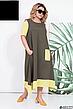 Платье женское, летнее, размер:48-58, фото 4
