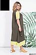 Платье женское, летнее, размер:48-58, фото 5