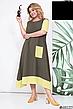 Платье женское, летнее, размер:48-58, фото 6