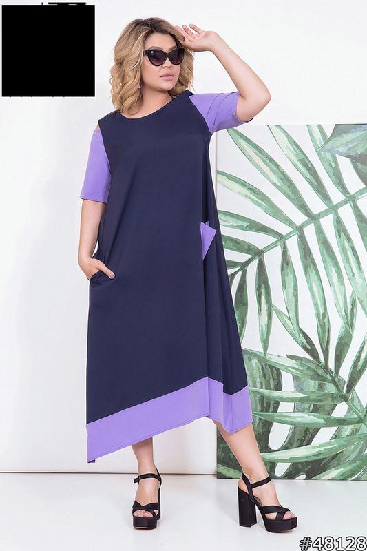 Платье женское, летнее, размер:48-58