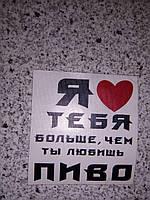 Виниловая наклейка - надпись 5, фото 1