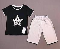 Костюм для мальчика летний темно-синяя футболка и светло-серые шорты 80, 92, 98