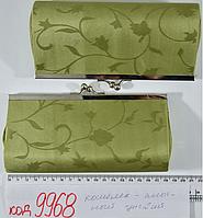 Кошелекуп=2шт (от300грн) -весь товар подробнее на сайте  ideal-tex.com