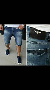 Мужские джинсовые шорты в наличии. Philipp Plein. Приятный к телу материал. Зауженный крой. РАЗМЕРЫ 29-38