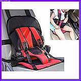 Универсальное детское бескаркасное автокресло Multi Function Car Cushion Бордовое, фото 2