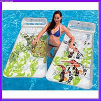 Надувной пляжный матрас с подушкой и подстаканником INTEX 58878sh