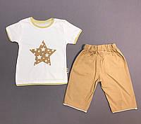 Костюм футболка со звездой и бриджи на мальчика 1 год, 2 года, 3 года, 4 года
