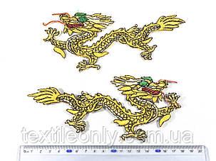 Нашивка золотий Дракон лівий 185х75 мм, фото 2
