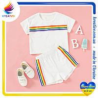Комплекты детские шорты и футболка радуга (под заказ от 20 шт) с НДС