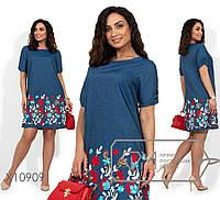 Джинсовое платье с вышивкой Разные цвета Большие размеры