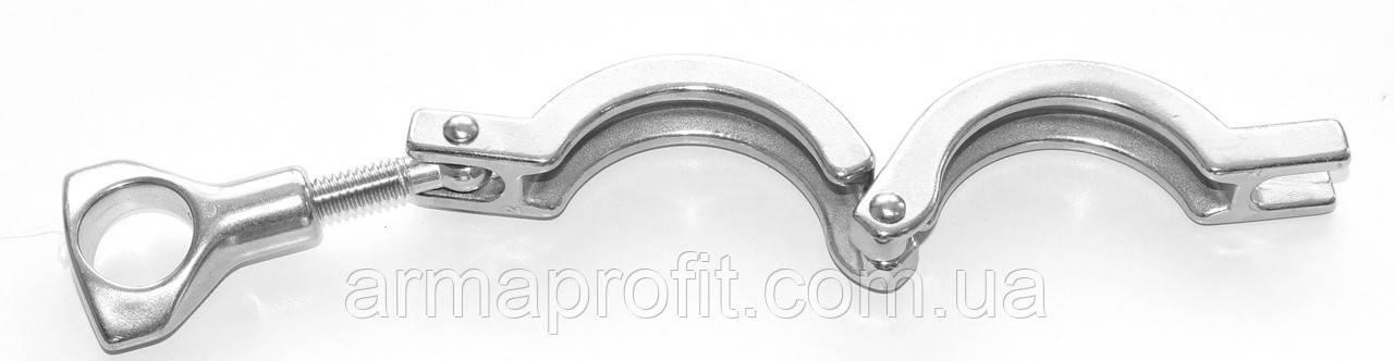 Хомут для клампового (Clamp) з'єднання DIN AISI304 DN50