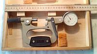 Скоба индикаторная СИ 50 (0-50мм) с индикатором ИЧ 10 ГОСТ 11098-75