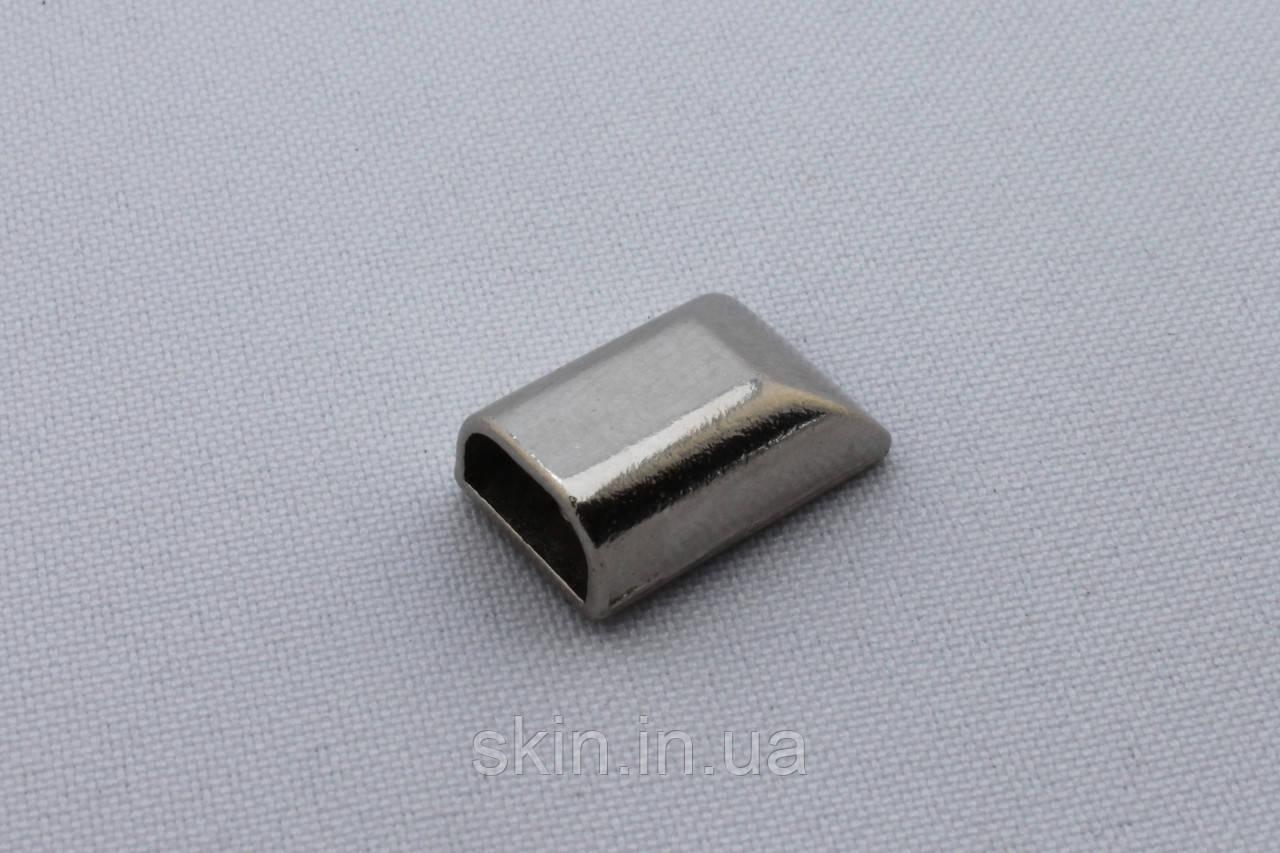 Наконечник для молнии, цвет - никель, артикул СК 5138