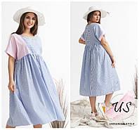 Батальное летнее платье свободного силуэта в полоску. 3 расцветки., фото 1