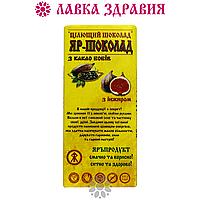 Яръ-шоколад с инжиром, 100 г