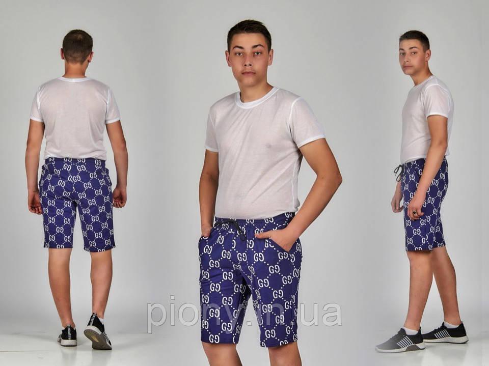 Мужской Летний Спортивный костюм