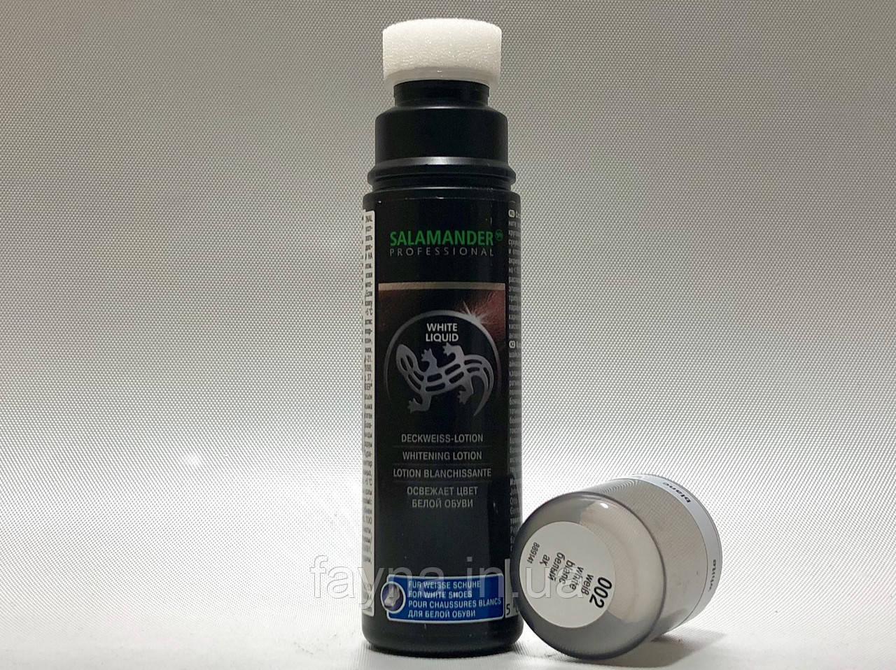 45679c334 Лосьон для гладкой кожи Salamander Professional White Liquid белый ...