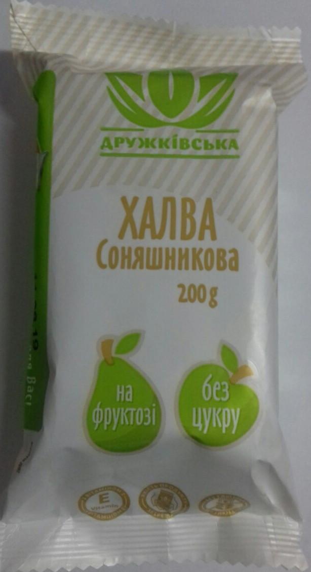 """Халва на фруктозе 200г """"Дружковская"""""""