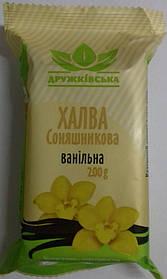 """Халва ванильная 200г """"Дружковская"""""""