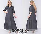 Красивое женское длинное летнее платье  с 50 по 64, фото 2