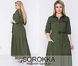 Красивое женское длинное летнее платье  с 50 по 64, фото 3