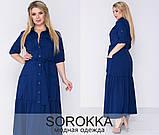 Красивое женское длинное летнее платье  с 50 по 64, фото 4