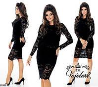 5c70ddf64272 Нарядный вечерний красивый костюм женский юбочный гипюровый 42-46  размеров,5 цветов