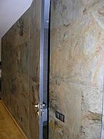 Двери скрытого монтажа грунтованные под покраску, под обои