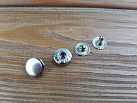 Кнопка металлическая Альфа 12,5мм. Турция цвет никель (50 шт в упаковке)