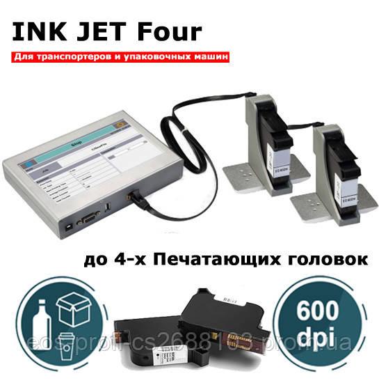 Краплеструменевий Маркувальник Ink Jet Four - 4 друкуючі голови