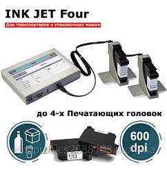 Каплеструйный  Маркиратор Ink Jet Four - 4 печатающие головы