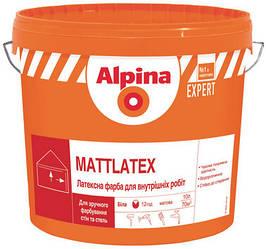 Alpina Expert Mattlatex матовая латексная краска с хорошей укрывистостью 3,5 кг и 16 кг