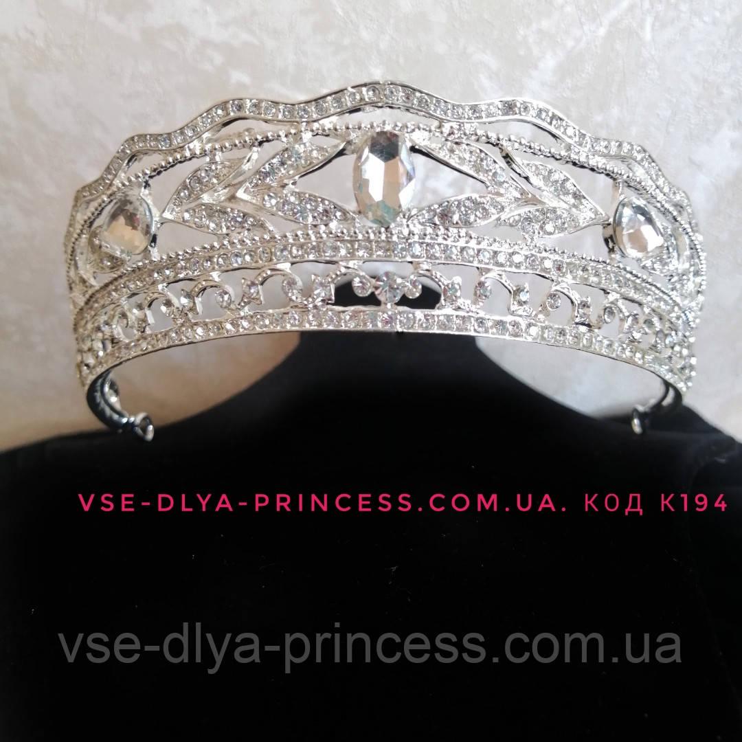 Диадема для невесты под серебро, высота 3,5 см.