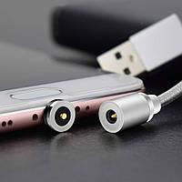 Магнитный кабель для зарядки  Lightning\micro\type-c(на выбор) круглый M3