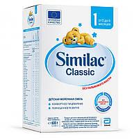 Детская базовая молочная смесь Симилак Классик 1 600 г