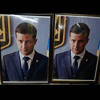 Портрет президента Украины В.А. Зеленского