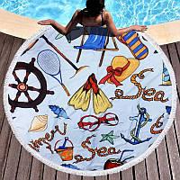Круглое пляжное полотенце Море (150 см.)