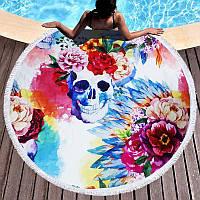 Круглое пляжное полотенце Акварель череп и цветы (150 см.)