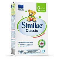 Детская базовая молочная смесь Симилак Классик  2 300 г
