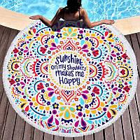 Круглое пляжное полотенце Солнечный свет (150 см.)